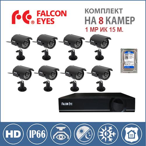 Комплект видеонаблюдения на 8 камер для жилого дома