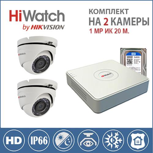 Комплект HD универсальный 2+