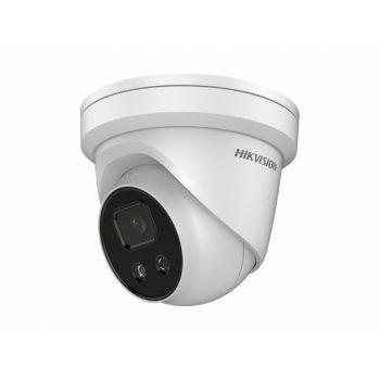 Всепогодная IP-камера DS-2CD2346G1-I/SL