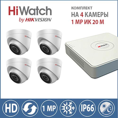 Комплект видеонаблюдения для лестничной площадки на 4 камеры