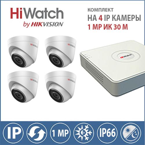 Комплект на 4 IP видеокамеры