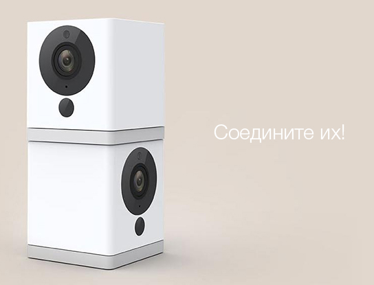 IP видеокамера Xiaomi Smart
