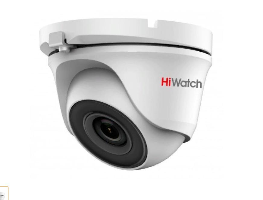 Уличная видеокамера HIKVISION HiWatch DS-T123