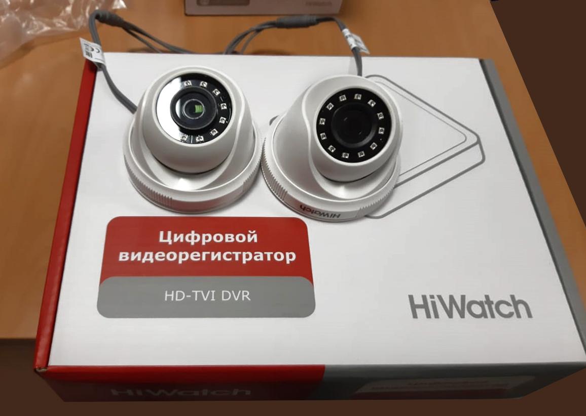 Комплект видеонаблюдения для улицы и дома HDC-T020-P