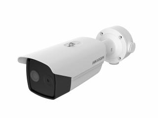Тепловизионная IP-камера DS-2TD2637B-10/P
